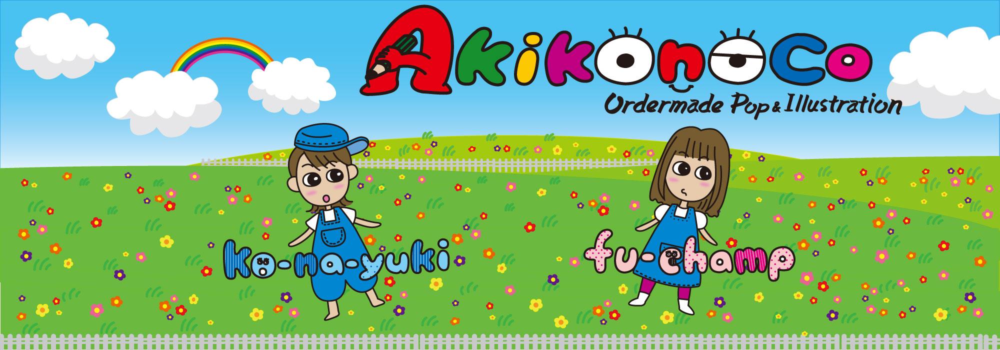 Akikonoco